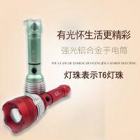专业生产 LED远射强光铝合金手电筒 防水骑行手电自行车手电筒