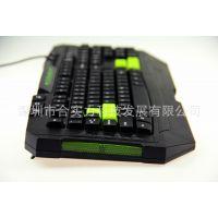 黑爵黑暗骑士超大键盘 加钢板LOGO发光键盘多媒体游戏键盘