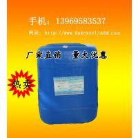 供应河南省钢格板专用防飞溅剂 价格实惠