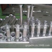 供应不锈钢法兰金属软管/304.316耐压导热油高温软管/波纹软管