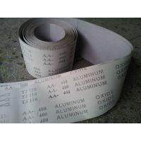 大量供应TJ116白粉碳化硅砂纸