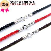 珍珠绳S925纯银扣编织麻绳2mm弹簧扣吊坠挂绳玉坠绳项链绳批发