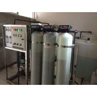 供应反渗透净水设备、家庭/别墅/公司/工业/餐饮净水设备。