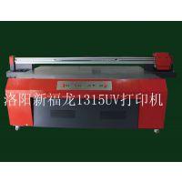 郑州uv平板打印机 万能打印机 瓷砖印花机