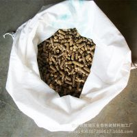 超壁炉燃料颗粒/生物质燃料颗粒木屑颗粒/木屑颗粒