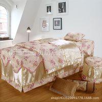 高档大提花美容床罩多功能美容美体按摩床上用品批发纯棉被里