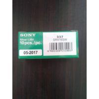 原装Sony索尼SR416SW(337)手表纽扣电池 氧化银电池