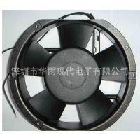 17251电磁炉散热风扇 220V轴流防水风扇 耐高温工业排风扇