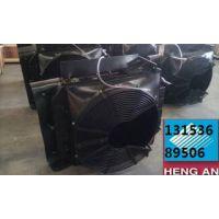 山东临工压路机LGS820水箱散热器配件价格