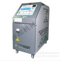 深圳首熙机械高光模温机厂家,挤出模温机,速冷速热模温机