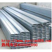 东莞各地供应各规格C型钢 热镀锌C型钢 冲孔檩条C型钢