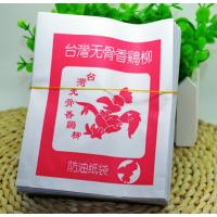 上海特味鸡柳纸袋