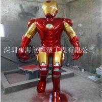 炫酷影视人物钢铁侠玻璃钢雕塑大型摆件 电影院装饰 商场开业钢铁侠雕塑摆件