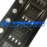 CX4060 PWM控制2A降压DC-DC