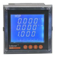 供应安科瑞ACR220EL液晶网络电力仪表