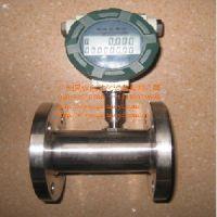 供应广州生物质油品涡轮流量计,高纯度酒精流量计图片、价格表