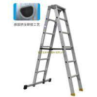 厂家供应重庆人字梯/轨道交通专用铝梯/重庆高强度铝合金梯子