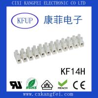 贯通式接线端子 KF14H-13.5间距 慈溪康菲电子