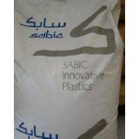 PBT/基础创新塑料(美国)/120GF30 FR BK /注塑级 /耐疲劳性