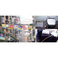 WiFi收费-无线WiFi上网收费系统
