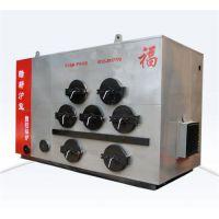 数控锅炉代理、数控锅炉、皓新炉业