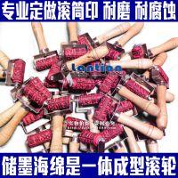 自带油墨滚动印红胶手工防伪防串货纸箱滚筒滚动滚码器广告印章