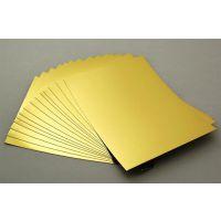 厂家生产供应169-350g金银卡纸