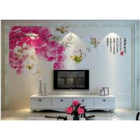 精雕幻彩 平面 uv 客厅卧室电视瓷砖