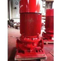上海XBD9/20-80L消火栓加压泵厂家XBD7/40-HY自动喷淋给水泵价格
