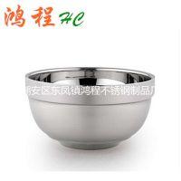 供应鸿程加厚加深防烫隔热不锈钢百合花碗HC304碗
