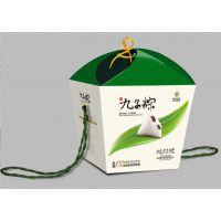 西安粽子盒
