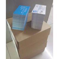 印卡片、外卖卡、PVC卡、保修卡、合格证、福永名片印刷设计