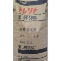 现货供应日本东丽/A504X95PPS原料 玻纤增强40% 高流动 低亮点