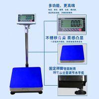 台衡BW电子台秤惠尔邦高精度电子台秤台衡150kg配蓝牙电子台秤