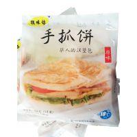 家庭装台湾手抓饼袋装包邮厂家直销QS认证
