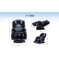 2016年诚招湘潭市春天印象手持线控按摩椅Y2代理商