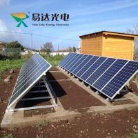 内蒙古民用太阳能,太阳能发电,家庭太阳能发电,小型发电系统