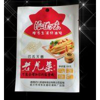 透明食品真空包装袋 狗粮猫粮袋 颗粒拉链自封袋