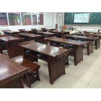 学生仿古书法国画课桌椅实木