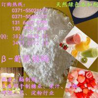 厂家供应 优质锦义 酶制剂 β-葡聚糖酶