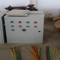 德州卓智 生产 XGN高压固定式开关柜 高压成套开关设备 厂家