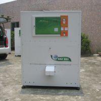 高尔夫球自动售货机,商佳GB-010