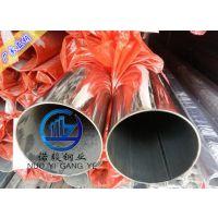 316不锈钢直径22圆管 生产厂家