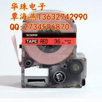 SC36RW 贴普乐PRO标签色带 红底黑字 适用锦宫/爱普生标签机