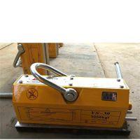 3000公斤永磁起重器 磁力吸盘 永磁起重器 现货 威龙起重