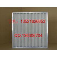 空调过滤网板式尼龙过滤网厂家直销可以定制