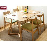 优森仕北欧创意原木胡桃木色餐桌椅组合实木餐桌