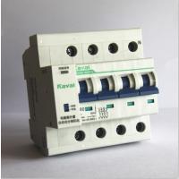 费控电能表外置断路器 电能表用外置断路器2P 科宇电器厂家直销