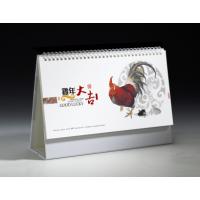 台历订做,广州台历生产厂家,台历来图定制