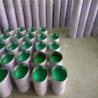 供应明辉防腐高温型玻璃鳞片胶泥VEGF-150